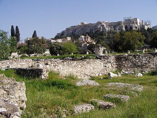 Ancient Agora of Athens 5