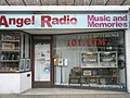 Angel Radio - geograph.org.uk - 824897.jpg