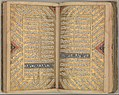 Anthology of Persian Poetry MET DP262518.jpg