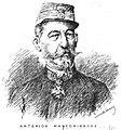 Antonios A. Mauromichalis.jpg