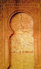 Arc àrab de Madinat al-Zahra
