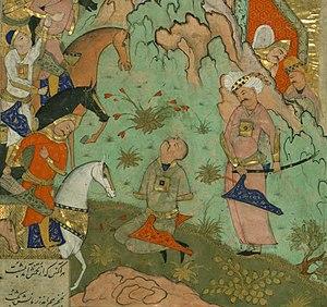 Mihrak - Shahnameh illustration of Ardashir I about to execute Mihrak.