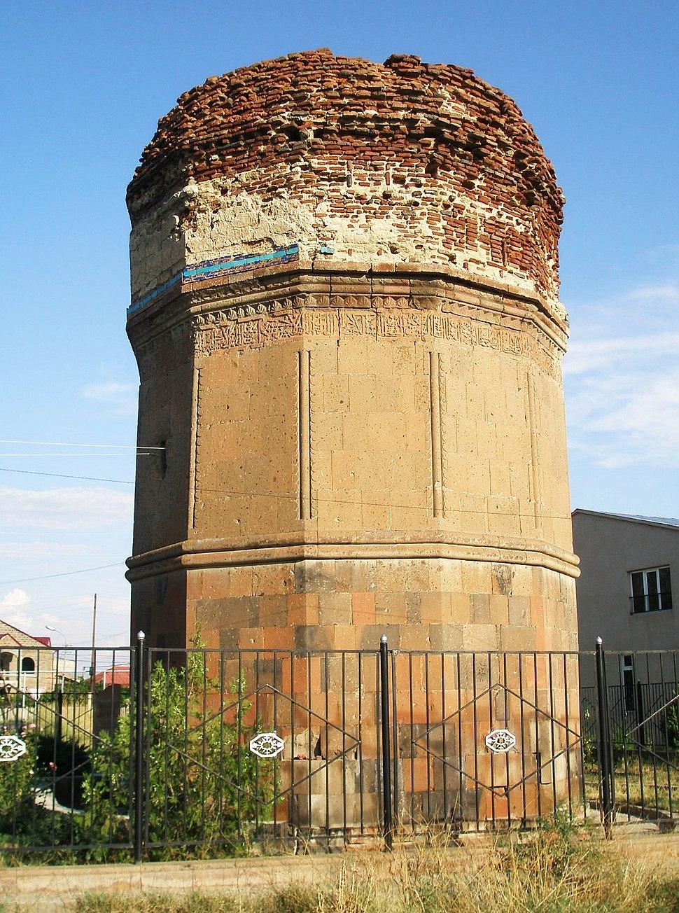 Argavand Tower Back