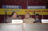 Arjun Singh and Pamulaparti Venkata Narasimha Rao - Inaugural Function - National Science Centre - New Delhi 1992-01-09 245.tif