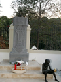 Armenian Genocide Comemorial in Aintoura 1.png