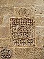 Armenian Quarter P1130547.JPG