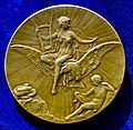 Art Nouveau. 100th Death Anniversary Medal of Poet & Physician Schiller ND 1905, reverse.jpg
