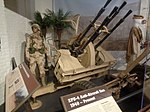 Artillery at the Texas Military Forces Museum 3.jpg