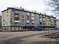 Arzamas, Nizhny Novgorod Oblast, Russia - panoramio (341).jpg