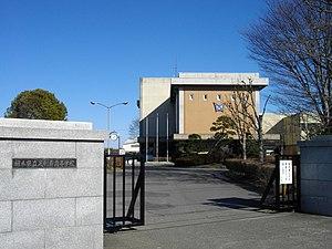 「栃木県立足利南高校」の画像検索結果