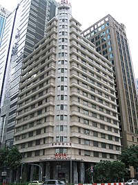 Asia Insurance Building