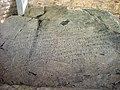 Asoka Rock Edict - panoramio.jpg