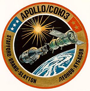 mission patch for the last leg of the Space Race, the Apollo-Soyuz spacecraft docking together in earth orbit
