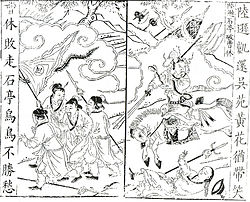At Shiting, Lu Xun defeats Cao Xiu.jpg