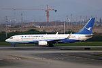 B-5788 - Xiamen Airlines - Boeing 737-85C(WL) - CAN (15042615072).jpg