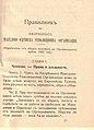 BASA-1932K-1-3-03(1).JPG