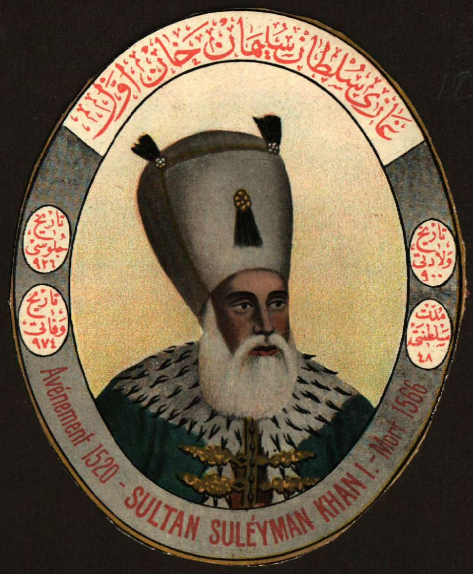 BASA-516K-1-2080-10-Suleiman the Magnificent