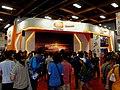 BNET booth, Comic Exhibition 20170813.jpg