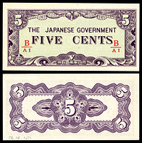 BUR-10b-Burma-Japanese Occupation-Five Cents ND (1942).jpg