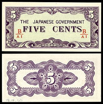 Japanese government-issued rupee in Burma - Image: BUR 10b Burma Japanese Occupation Five Cents ND (1942)