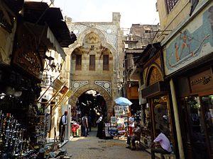 Khan el-Khalili - Bab al-Badistan, a gate in Khan el-Khalili.