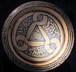 Bacino ceramico da facciata del duomo di s. miniato, nord-africa, 1190 ca. 06.JPG