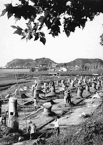 Great Leap Forward - Backyard furnaces in China during the Great Leap Forward era.