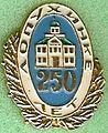 Badge Лопухинка.jpg
