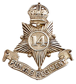 14th Punjab Regiment - Image: Badge of 14th Punjab Regiment (1922 1956)