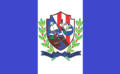 Bandeira Brejo - PE.png