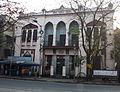 Bangiya Sathiya Parishad.jpg