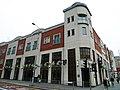 Bar Ten, Croydon, CR0 (6108572623).jpg