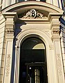 Barclay's Bank building, Sutton (Surrey), Greater London 06.jpg