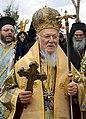 Bartholomew I of Constantinople.jpg