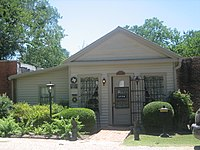 Bastrop County, TX, Historical Museum IMG 0501