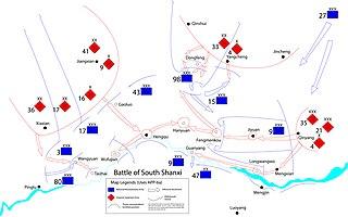 Battle of South Shanxi battle