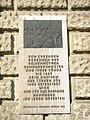 Battle of Vienna Plaque Vienna March 2007.jpg