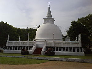 Kurunegala - The Bauddhaloka Viharaya is a Buddhist shrine in Kurunegala.