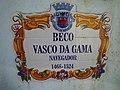Beco Vasco da Gama Albufeira 15 March 2015 (2).JPG