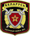 Belarus Internal Troops patch.png