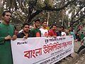 Bengali Wikipedia at Ekushey Book Fair 2015 (04).jpg