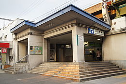 Bentencho Station Entrance.JPG