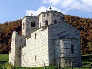 Berane - Image: Berane manastir