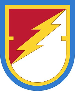 525th Expeditionary Military Intelligence Brigade - Image: Beret Flash C troop 1 38 Cav Rgt