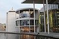 Berlin Reichstag Paul Loebe Haus 03 09 2015 02.JPG