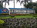 Biñan,LagunaCityHalljf9063 06.JPG