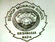Bishop Morrow School Emblem.
