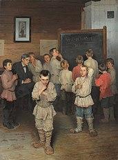 Mental Calculation. In Public School of S. A. Rachinsky