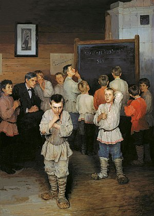 School - Mental Calculations. In the school of S.Rachinsky by Nikolay Bogdanov-Belsky. Russia, 1895.