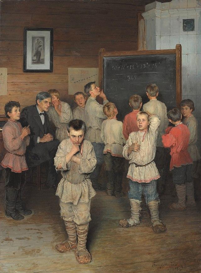 Устный счет в народной школе. Богданов-Бельский.